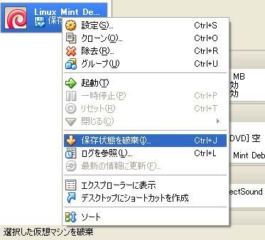 close_ex2